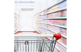 Магазины и супермаркеты