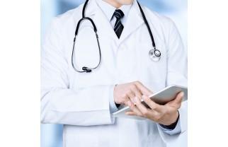 Больницы и медицинские учреждения