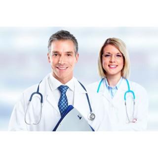 Система вызова для медицинских учреждений