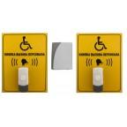 Комплект системы вызова для инвалидов KTI-10