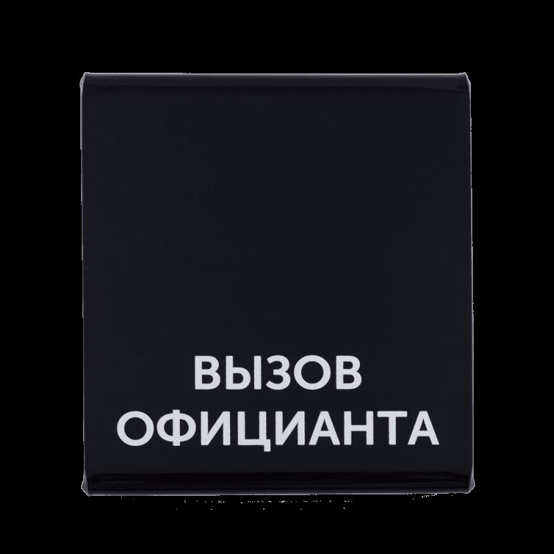 Подставка K-715 (черный)