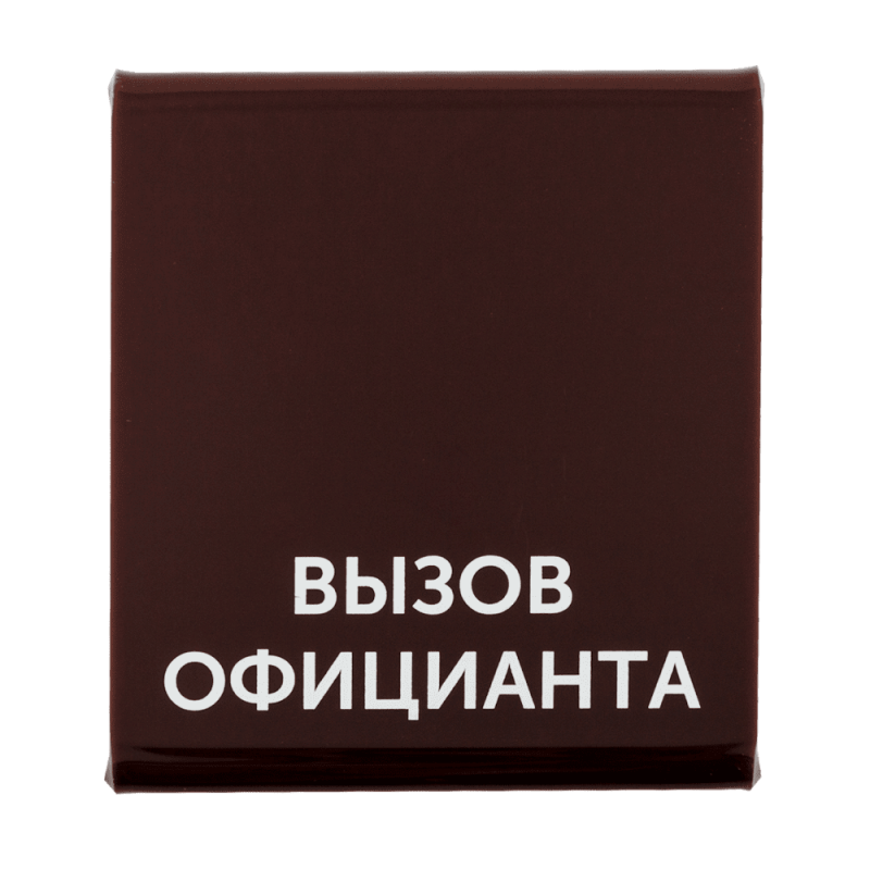 Подставка K-715 (коричневый)